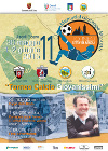 Torneo Citt� di Ascoli - Memorial Giuseppe Mascetti