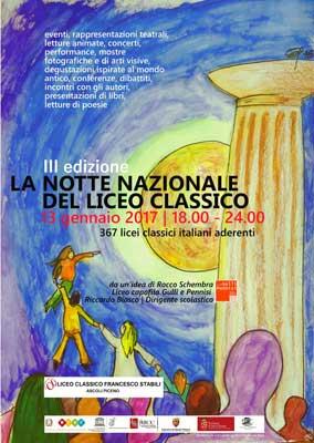 La notte Nazionale del Liceo Classico - III Edizione