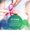 Traguardo prevenzione - La prevenzione dei tumori femminili