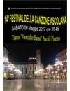 14° Festival della Canzone Ascolana
